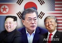 文대통령, 中·日 끼어들기에 '제동'···'남북미 3국 정상회담부터'