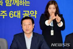 """이용섭 """"장애·비장애 차별없는 '동행 광주'"""""""