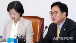 민주당, 내달 11일 새 원내대표 선출…16일 국회의장 후보도