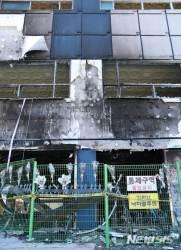 [일지]제천화재참사 4개월 합동영결·추도식