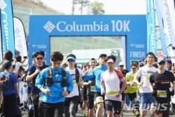 '코리아 50K' 컬럼비아 몬트레일 코스, 함께 달려요!