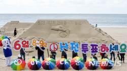 부산시선관위, 22~26일 거소투표신고 접수
