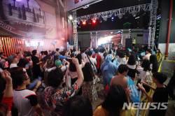 [울산소식] 중구 도시재생 프로그램 '성남나이트데이' 개최 등