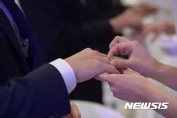 SH공사 '사랑의 결혼식' 세빛섬에서 올려준다