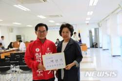 백선기 칠곡군수 후보 '교육·보육 공약 발표'