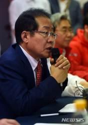 """홍준표 """"기아선상 있는 민생...투표로 좌파 폭주 막아야"""""""