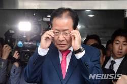 <!HS>홍준표<!HE>, 한국당 대표 사퇴 후 변호사 '재개업' 신고