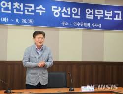'김광철 선거는 남달랐다'…지역적 불리한 상황 극복