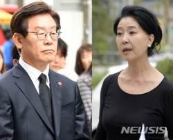 """김부선, 이재명 겨냥? """"불순세력이 배후라고? 헐"""""""