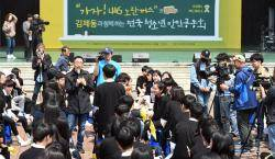 [TONG] [통피니언] 노란 리본 묶고 걸그룹 춤 춰도 세월호 추모라니