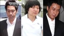 이성욱·고영욱·이상민…날개잃은 90년대 스타 수난사