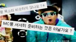 """MC몽, 오늘도 봤어요""…복귀 준비 정황 '포착'"