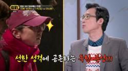 """[썰전] 이윤석 """"1박2일 유호진PD, 군시절 대북방송 아나운서"""""""