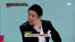 [썰전] 하지원 대상·기황후 7관왕…김구라 예상 적중