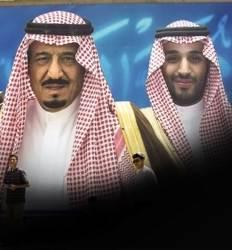 사우디 왕위 회전문 계승 7형제 어머니 '수다이리' 두 번 결혼에 얽힌 비밀