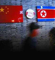 북한이 중국 다루는 법 되레 중국이 쩔쩔 맸다?