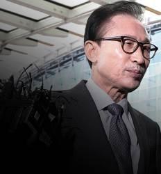 """""""文정부 적폐청산 정치보복 의심들기 시작"""" MB, 반격의 칼 뺐다"""