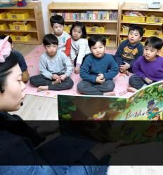 月3만원 어린이집 영어 안되고 103만원 유치원은 된다는 정부