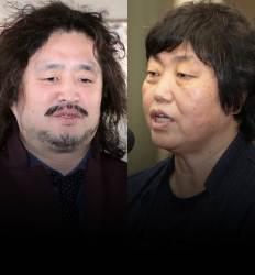 """임순례, 김어준에 직격탄 """"미투 공작은 잡스런 이론"""""""