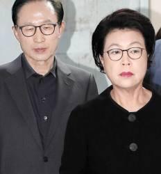 MB 이어 김윤옥 여사 소환  자칫하단 '정치보복' 역풍  '사법처리' 딜레마 빠진 검찰