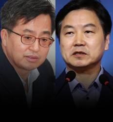 """""""고용쇼크는 최저임금 영향"""" 부작용 자백한 文의 경제팀"""