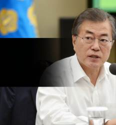"""""""최저임금 1만원 2020년까지 어렵다 공약 못지켜 사과"""""""