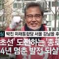"""'종로 3선'의 강남을 도전 박진 """"文 외교는 낙제점"""""""