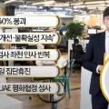 文대통령 지지율 40% 붕괴이재명 차기 대권주자 첫 1위