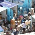 추석연휴 배송 대란 피했다택배 노동자 분류거부 철회