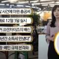 """안철수, 유시민 '계몽군주' 발언에""""정신 나간 與 떨거지들이 최순실"""""""