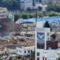경찰, 광주 건물붕괴 참사현대산업개발 본사 압색