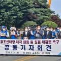 """""""대우조선은 경남 발전 원동력"""" 거세지는 매각 반대 목소리"""