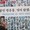 결혼 3주만에 온 한국 온 그도전몰용사 388명 한폭에 담았다