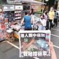 '혁명 동지' 마지막호를 품에···홍콩 시민들 밤새 줄섰다