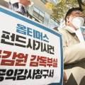 """박훈 """"공익 차원서 깐다""""'술접대 의혹' 검사 공개 파문"""