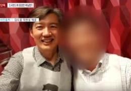 검찰, '조국·버닝썬 연결의혹' 코스닥업체 전 대표 체포