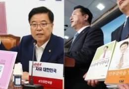 """김두관 """"민부론 도용"""" 한국당 """"견제하나""""···때아닌 원조논쟁"""
