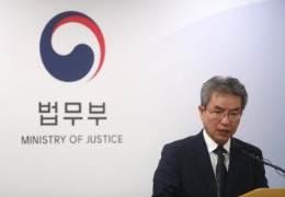 """檢개혁위 """"법무부 '완전 탈검찰화' 중요···셀프 인사 없애야"""""""