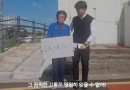 위안부 조롱 논란 유니클로에 묵직한 한방 날린 韓대학생