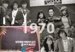 '여~자가' 꼰대에 욕먹던 광고, 韓 최장 여성브랜드 된 비결