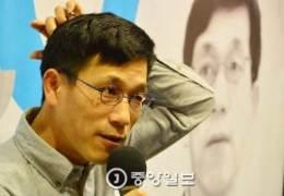 """""""조국 반대땐 8000명 탈당"""" 정의당 데스노트 기준 당원수?"""