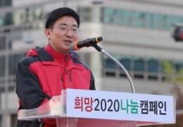 """""""한국당 이대로면 영남 자민련""""···김세연 이탈 몸값 뛴 변혁"""