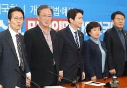 여야 4+1 쥔 정기국회 키, 한국당 새 원내대표가 변수되나