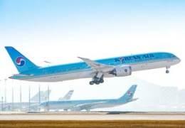 '현금+마일리지' 항공권 결제···대한항공 이렇게 달라진다
