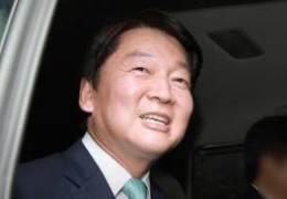 """단독안철수, 첫 과제는 바른미래 복귀 """"손학규 만나 담판"""""""