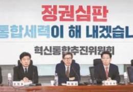 """김근식 """"안철수 신당, 심산유곡서 백합꽃 찾는 격이다"""""""