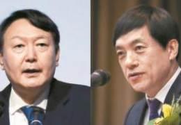 """윤석열 패싱 논란···이성윤 """"규정 따랐다"""" 설날 해명 문자"""