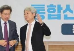 """'옛 안철수계' 김근식, 송파병 출마 선언 """"한강벨트서 압승"""""""