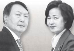 추미애 검사장회의 전날, 윤석열 '秋에 찍힌' 문찬석 만난다