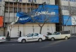 이란의 노골적 삼성 때리기···외교부 부랴부랴 미국에 급파